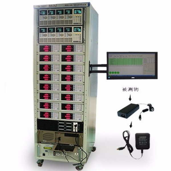 ATE电源测试设备 ATE电源适配器自动测试系统